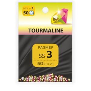 MILV Стразы SS №3 Tourmaline (50 шт.)