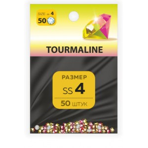 MILV Стразы SS №4 Tourmaline (50 шт.)