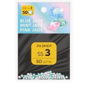 MILV Стразы SS №3 Blue Jade, Mint Jade, Pink Jade (50 шт.)