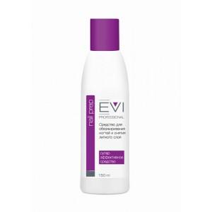 EVI professional  Средство для обезжиривания ногтей и снятия липкого слоя 150 мл (уп. 22 шт)