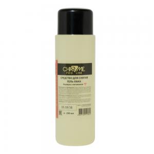 Жидкость для снятия гель лака Charme 250 мл