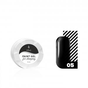 Гель-краска для стемпинга POLE 005 черная (6 мл.)
