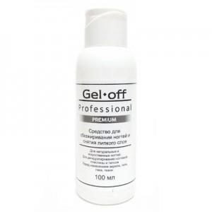 Gel-off Extra 100 мл для снятия гель лака жидкость