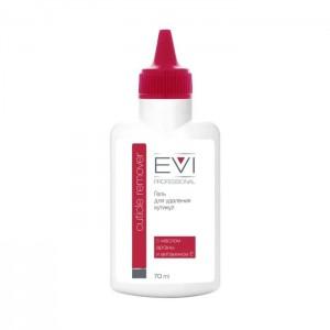 EVI Гель для удаления кутикулы с маслом арганы и витамином Е 70 мл
