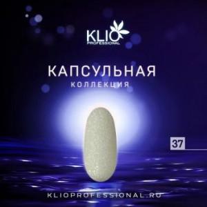 KLIO К037 Капсульная коллекция гель-лак
