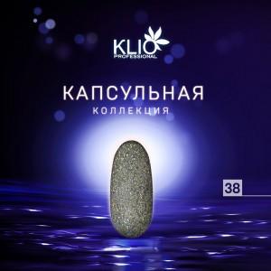 KLIO К038 Капсульная коллекция гель-лак