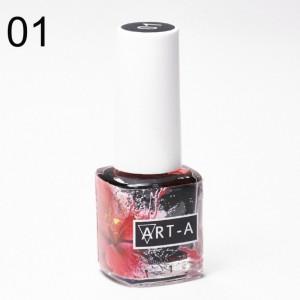 Art-A Аква краска 001, 5ml