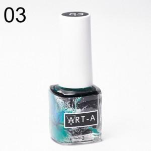 Art-A Аква краска 03, 5ml