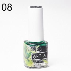 Art-A Аква краска 08, 5ml