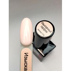 INOX И016 - Изысканный парфюм гель лак