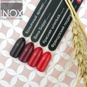 INOX И018 - Коньячный аромат гель лак