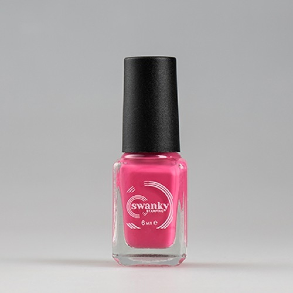 Лак для стемпинга Swanky Stamping S47, hot pink 6 мл