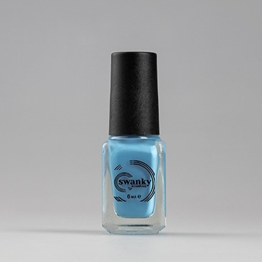 Лак для стемпинга Swanky Stamping S49, cyan blue 6 мл
