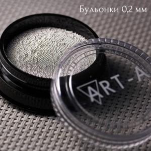 Art-A Бульонки металл серебро 0,2мм 5гр